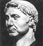 Римский полководец Гней Помпей