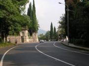 Проспект Нартаа в Гагре