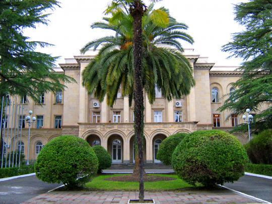 Резиденция президента Абхазии