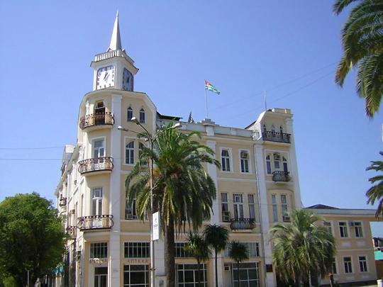 Гагра, здание администрации