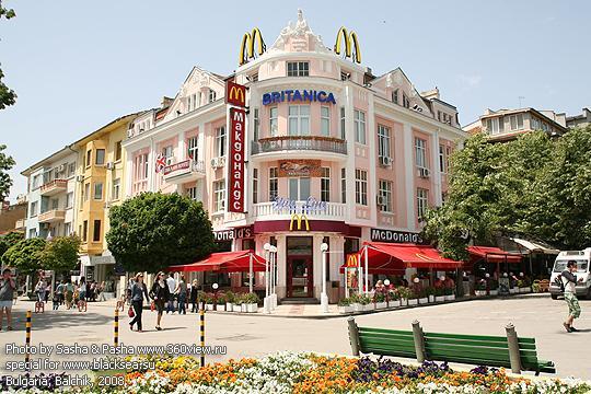 Макдоналдс в Варне