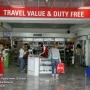 Duty Free в аэропорту Варны