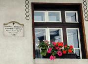 Домик в Банско, построен почти 140 лет назад