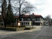 Улица в Банско