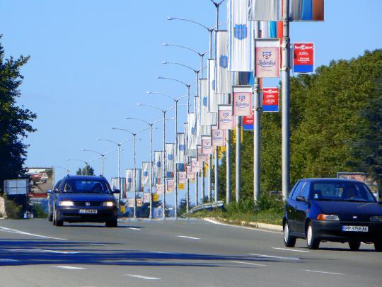 Дорога на Варну (Е70)