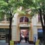 Торговый центр в Бургасе