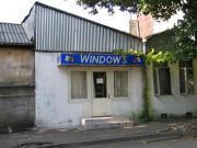 Представительство Microsoft в Батуми)