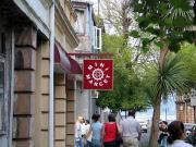 Улица в Батуми