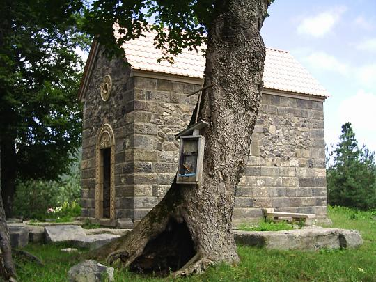 Церковь в Бакуриани