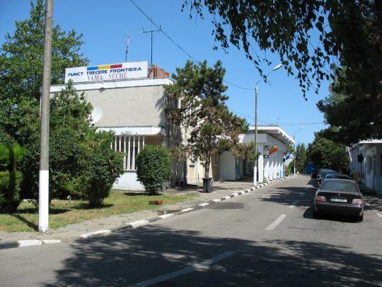 Пропускной пункт на границе с Болгарией, 12 км. от Мангалии
