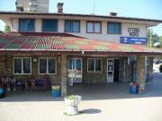Ж.д. станция в Эфорие Норд