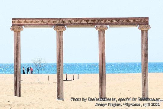 Вход на пляж в Витязево
