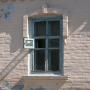 Окно с видом на Крымскую