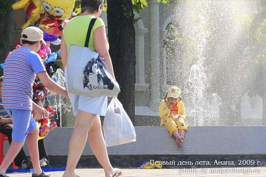 Съем тебя желтая шапочка...