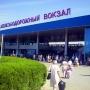 Ж/Д вокзал в Анапе