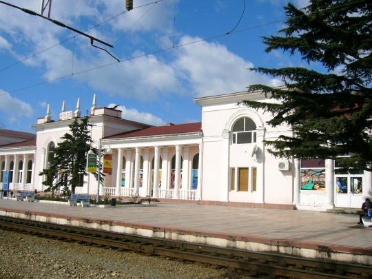 Ж/Д вокзал Туапсе