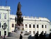 Екатерина Великая, Одесса