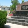 Памятник Евпаторийскому десанту