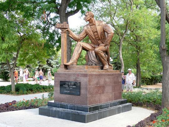 Памятник С.Дуван в парке Евпатории