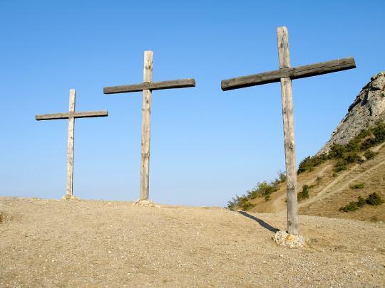 Мастер и Маргарита, кресты