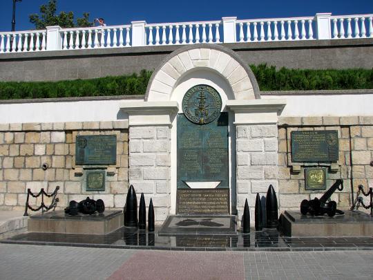 Монумент Героям Эскадры