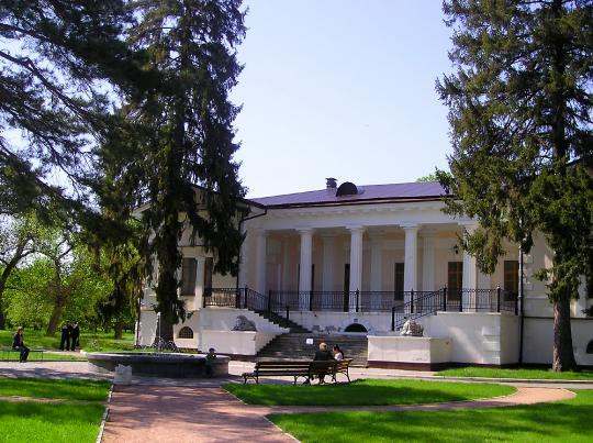 Дворец Нарышкина