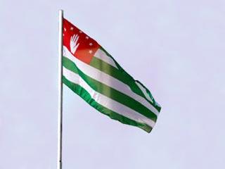 В Москве открылось посольство Абхазии