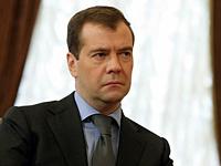 Медведев велел защитить Олимпиаду-2014