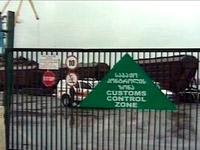 В порту  Батуми выявили источник радиации