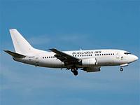 Ростуризм пожаловался на Bulgaria Air