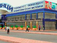 В Софии россияне построят торговый центр