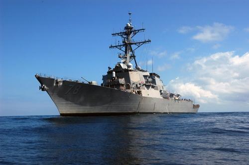 Американский эсминец USS Porter DDG 78 покинул Черной море