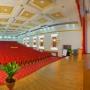 Урал: Конференц-зал