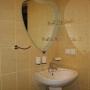 Гостиница Страна Магнолий: Ванная комната в номере
