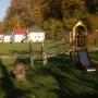 Шахе: Детская площадка