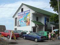 Мини гостиница в Лазаревском