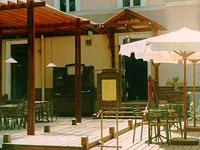 Ресторан КлараБара
