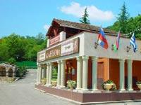 Ресторан Каньон
